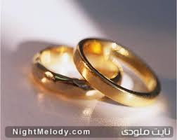 فال ازدواج