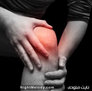 علت های درد زانو کدامند؟