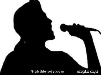 آکادمی موسیقی ایرانی