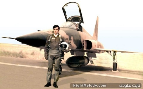 سرلشکر خلبان شهید سید علی اقبالی دوگاهه