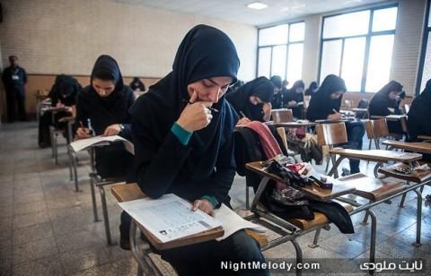 برگزاری آزمون کارشناسی ارشد پزشکی از 9 خرداد