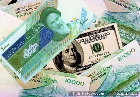 ریال و دلار
