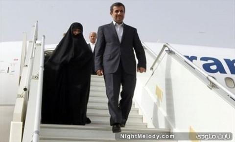 احمدی نژاد و همسرش