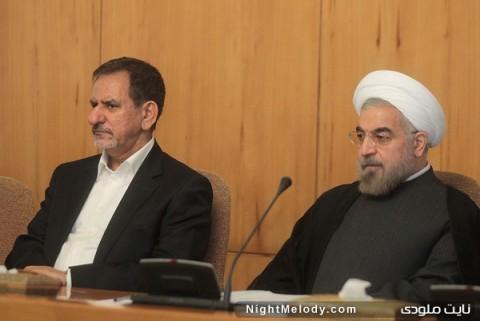 هیأت دولت روحانی