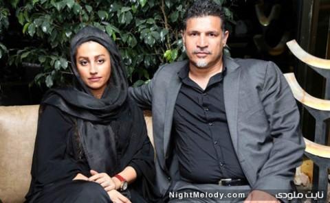 دایی و همسرش