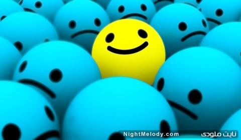 شادترین مردم جهان