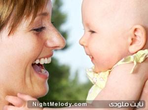 ۹ خرافه معروف درباره بارداری