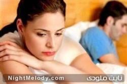اطلاعات لازم در مورد رضایت جنسی و ارگاسم خانم ها