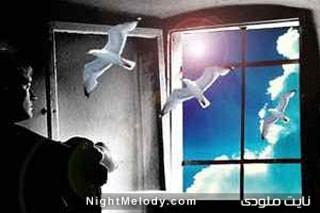 مرغ آمین/ شعری از نیما یوشیج