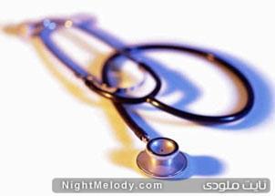 ۲۰ بیماری منتقله از طریق جنسی