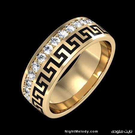 حلقه ازدواج 2014