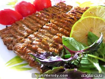 محبوب ترین غذای ایرانی که زنان باردار نباید آنرا بخورند