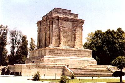 آداب و رسوم مردم مشهد