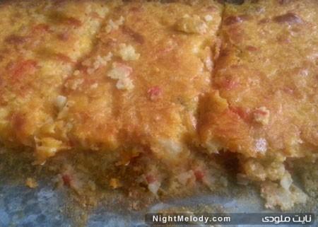 طرز تهیه کیک املت سبزیجات