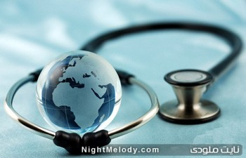 بیماری مسافرت را می شناسید؟