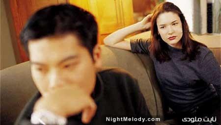 چرا همسرم به من شک می کند؟دلیل این همه بدبینی او چیست؟