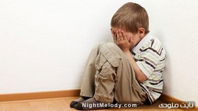 با کودکان گوشه گیر چگونه رفتار کنیم؟
