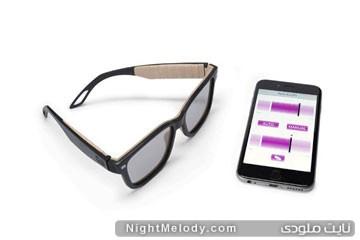 عینک هوشمندی که با دستور کاربر تغییر می کند