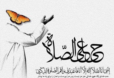 عواقب قضا شدن نماز صبح