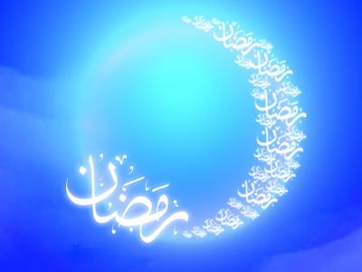 اعمال و دعاهای روزهای ماه رمضان